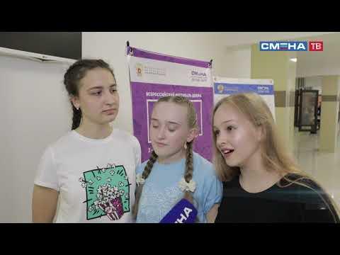 Мастер-классы для участников Всероссийского фестиваля добра в ВДЦ «Смена»