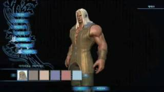 T.E.R.A. Online - Game Lobby