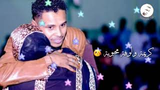 جديد احمد فتح الله حالات واتساب سودانية 2020