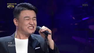 박중훈+뉴위즈덤하모니 - 비와 당신 [열린 음악회 , Open Concert].20190303