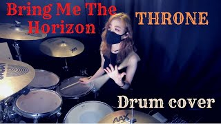 Bring Me The Horizon - Throne - Drum Cover(GANI DRUM)