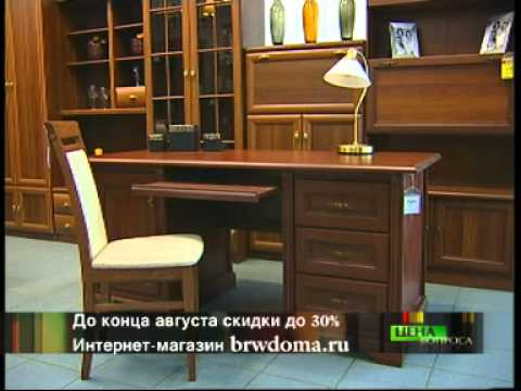 БРВ Мебель Ибрагимова 61А