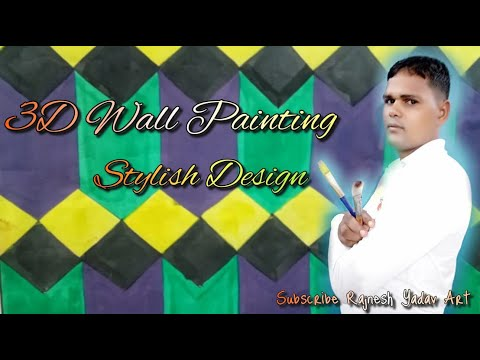3D Wall Painting | interior dosigh @ 2019 | New Design Ideas| 3D wall Decoration of Fect