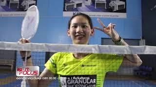 sport focus onair 10-2-64