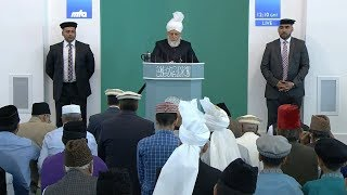 Friday Sermon 29th June 2018 (Urdu): Men of Excellence