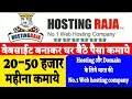 Web hosting purchase Hosting Raja web hosting window Linux