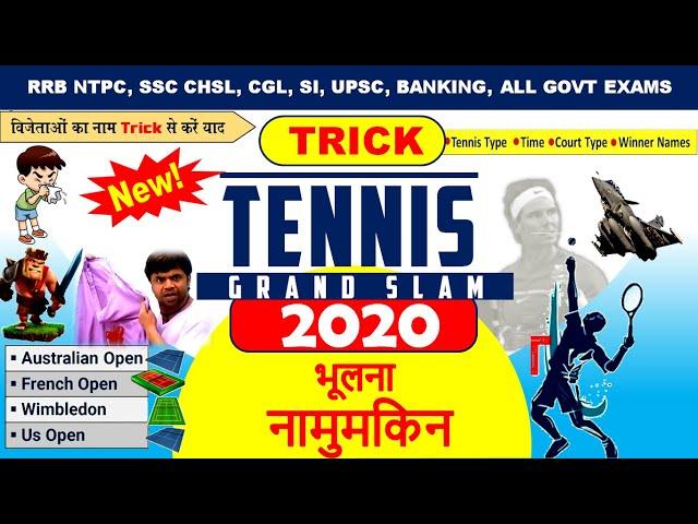 Grand Slam Tennis Tournament Winners 2020 | Sports GK Tricks