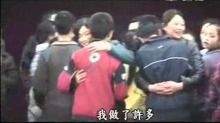 2010年11月19日 - 大陆四川希望工程