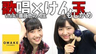 つばきファクトリー小片リサ・Juice=Juice/カントリー・ガールズ梁川奈...