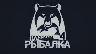 Русская рыбалка 4, стрим №21. Фармлю на Falcon-ы...