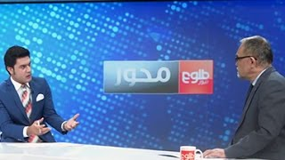 MEHWAR: Legitimacy Of The National Unity Government Discussed