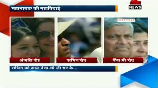 Fans get emotional at Sachin Tendulkar's retirement