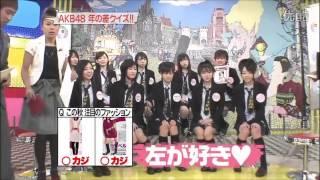 2006年11月12日 前田敦子、高橋みなみ、峯岸みなみ、大島麻衣、成田梨紗...