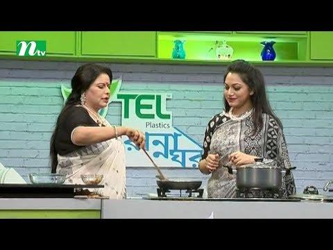 TEL Plastics Rannaghar | Episode 24 | Food Programme