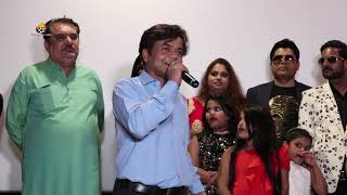 GUNDA Bhojpuri Film Official Trailer Launch | Rajpal Yadav | Anjana Singh | Raja Murad