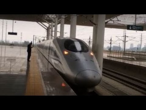 G-Train experience In China