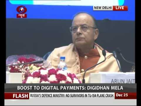 DigiDhan Mela at Vigyan Bhawan, New Delhi