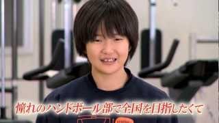 神奈川県立横浜平沼高等学校 女子ハンドボール部