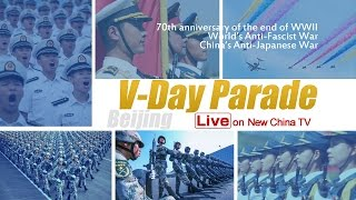 China V-Day Parade 2015