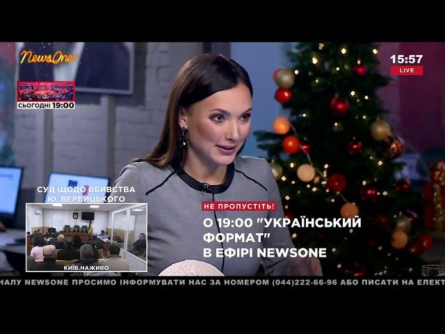 Анатолий Пешко. В 2019 году Украине предстоит выплатить $15 млрд по кредитам