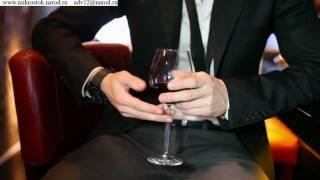 видео Ресторан Sky Lounge