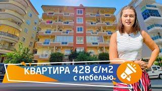 недвижимость в турции. купить квартиру с мебелью недорого в махмутларе аланья турция || RestProperty