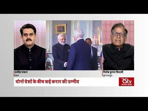 India, Sweden strengthen bilateral ties