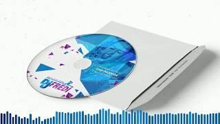 דיסק הלהיטים של די ג