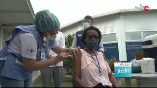 أكثر من 143 مليون إصابة بفيروس كورونا حول العالم