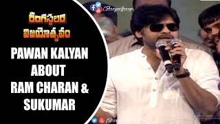 Pawan Kalyan About RamCharan and Sukumar @Ranga...