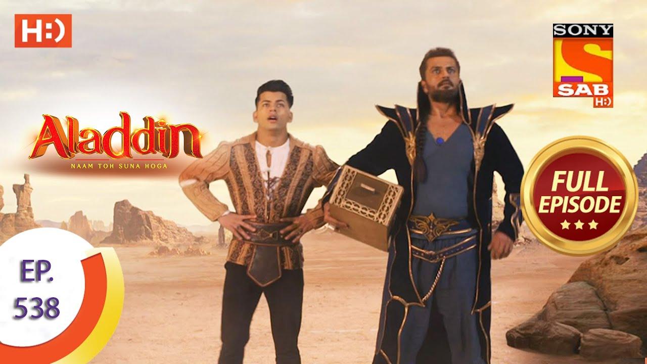 Download Aladdin - Ep 538 - Full Episode - 21st December 2020