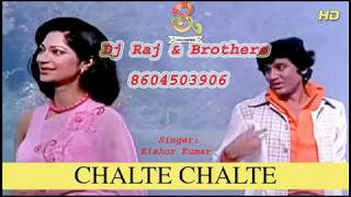 Chalte Chalte Mere Ye Geet Yad Rakhna Hindi Karaoke Instrumental With Hindi Lyrics By Dj Raj & Bro