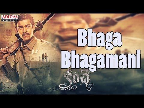 Bhaga Bhagamani Song With Lyrics - Kanche Songs - Varun Tej, Pragya Jaiswal