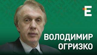 Путин - убийца. Байден шикует хозяина Кремля. Cтратегия деоккупации Крыма | Владимир Огрызко