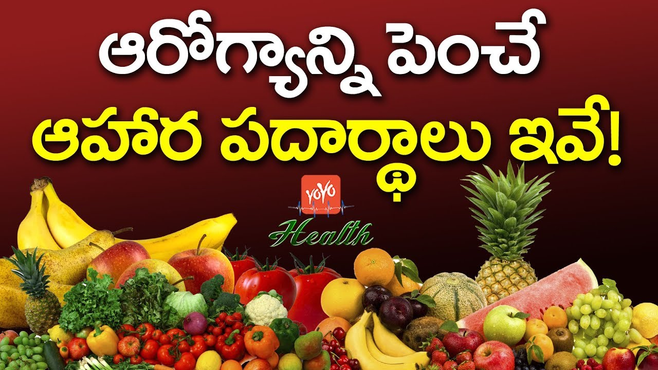 Food and good health -  Top 10 Healthiest Foods For Good Health Yoyo Tv Health