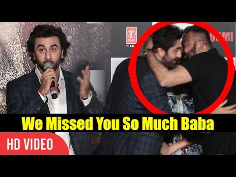 Ranbir Kapoor About Sanjay Dutt   We Missed You So Much   Bhoomi Official Trailer Launch
