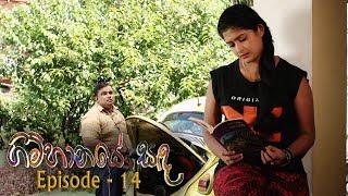 Gimhanaye Sanda | Episode 14 - (2018-04-05) | ITN Thumbnail