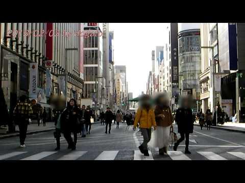 Japan Trip 2013 Tokyo Ginza MITSUKOSHI department store pedestrian precinct 021