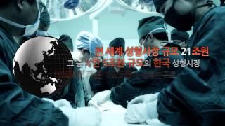 유전자 기술, 바이오기술의 정점