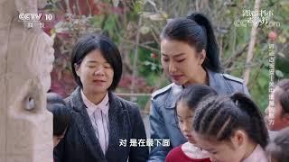 [跟着书本去旅行]造型精美的拴马桩是由一整块石头雕刻出来的吗?| 课本中国