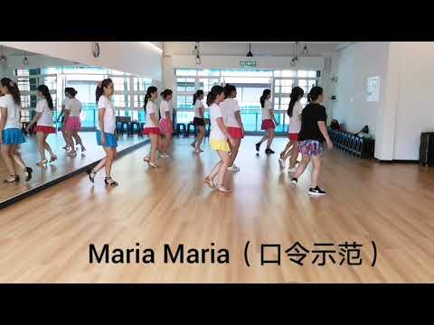 Maria Maria -Line Dance (Walk through) Chor:Penny Tan & Russibell Seoh
