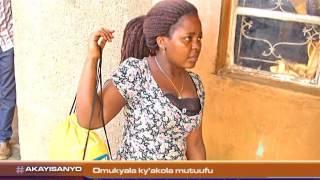 Omulamwa: Omukyala agoba mugandawe lwa kwagala bba! thumbnail