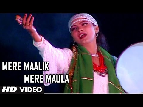 Mere Maalik Mere Maula | Parwar Digar-e-Alam | Muslim Devotional Video Song
