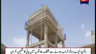 Water Crisis in Chaman