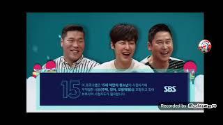 SBS 미운 우리 새끼 1부 재방송 15세 연령고지