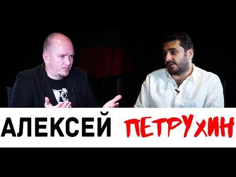 Алексей Петрухин / Сарик LIVE / 16+