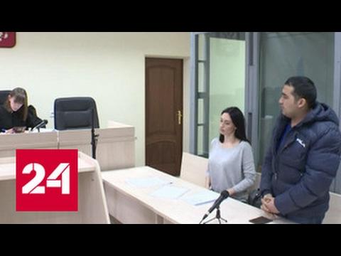 """""""Пакет Яровой"""": вынесен первый приговор по статье о недоносительстве"""