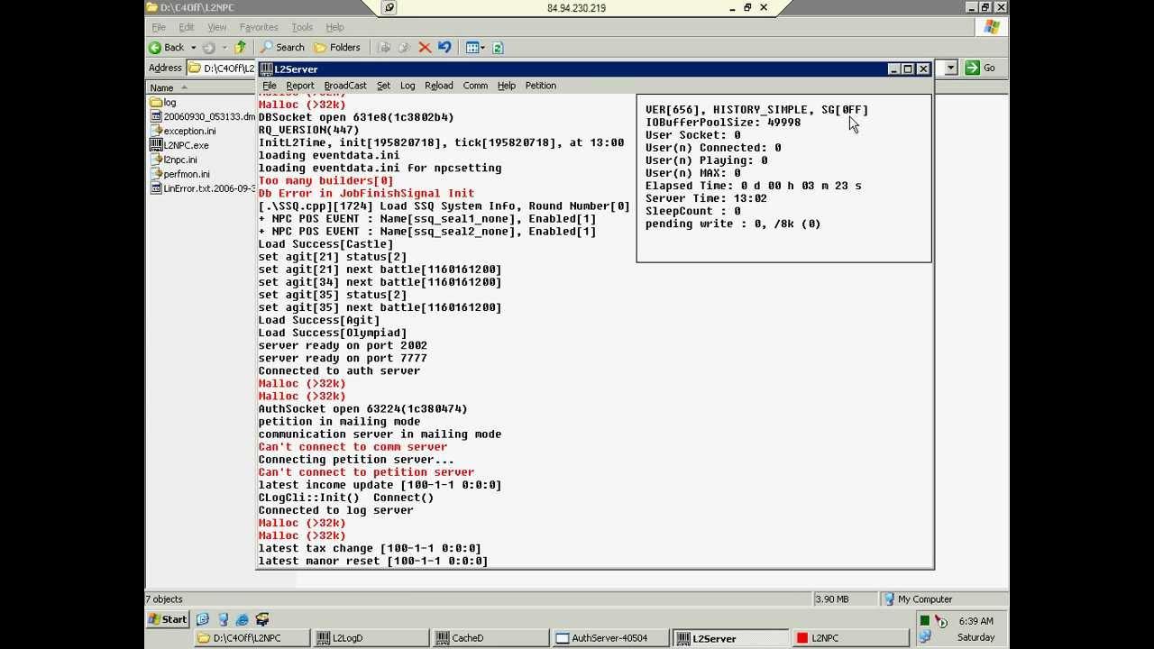 Скачать сервер pts для lineage 2