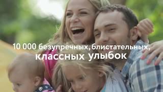 Belgravia Dental Studio - лучшая стоматология для взрослых в Москве. От команды Дентал Фэнтези(, 2017-06-13T16:20:30.000Z)