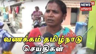 News 18 Tamilnadu tv Morning  News